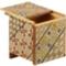 2 Sun, Cube: 4 Step: Koyosegi - Japanese Puzzle Box