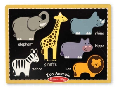 Children's Puzzles - Zoo Animals