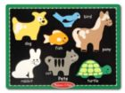 Pets - 7pc Chunky Wood Puzzle by Melissa & Doug