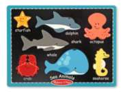 Sea Animals - 7pc Chunky Wood Puzzle by Melissa & Doug