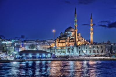 Sea Of Marmara, Istanbul - 1500pc Jigsaw Puzzle By Educa
