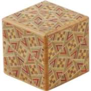 Wooden Puzzle Box - Japanese - Karakuri Small Box #1