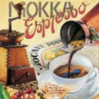 Espresso! - 500pc Square Jigsaw Puzzle By Ravensburger