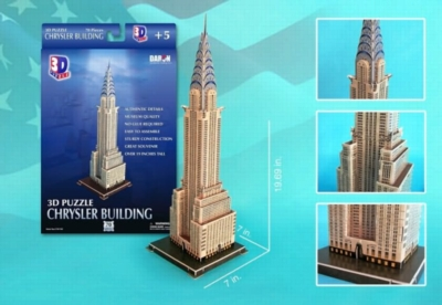 Chrysler Building - 70pc 3D Jigsaw Puzzle by Daron
