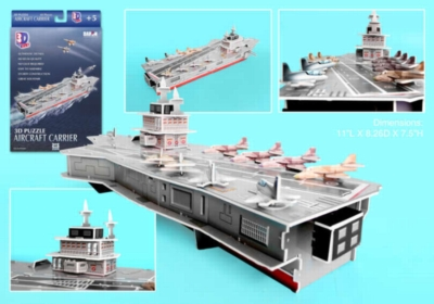 Aircraft Carrier - 60pc 3D Jigsaw Puzzle by Daron