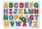 See-Inside Spanish Alphabet - 27pc Peg Puzzle By Melissa & Doug