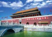 Tiananmen - 500pc Jigsaw Puzzle by Tomax