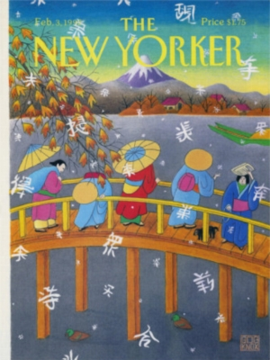 Mount Fuji - 1000pc Jigsaw Puzzle by New York Puzzle Co.