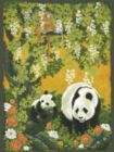 Giant Panda - 300pc Jigsaw by Pastime Puzzles