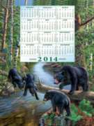 Bear Pause 2014 Calendar - 500pc Jigsaw Puzzle By Sunsout