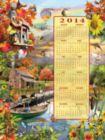 Autumn 2014 Calendar - 500pc Jigsaw Puzzle By Sunsout
