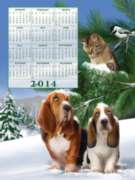 Look Out Below 2014 Calendar - 500pc Jigsaw Puzzle By Sunsout