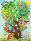 Counting Tree - 36pc Large Format Jigsaw Puzzle by Springbok