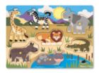 Safari - 7pc Peg Puzzle By Melissa and Doug