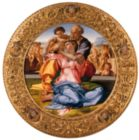Michelangelo - Museum - 500 pc Jigsaw Puzzle by Clementoni