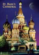 Large Format Jigsaw Puzzles - Moscow St. Basil's