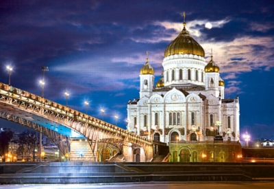 Cathedral of Christ the Saviour, Russia - 1500pc Jigsaw Puzzle by Castorland