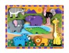 Safari - 8pc Wooden Children's Puzzle By Melissa & Doug