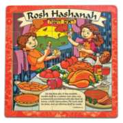 Rosh Hashanah - 30pc Wooden Jigsaw Puzzle By Melissa and Doug
