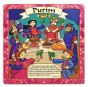 Purim - 30pc Wooden Jigsaw Puzzle By Melissa and Doug