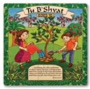 Wooden Jigsaw Puzzles - Tu B'Shvat