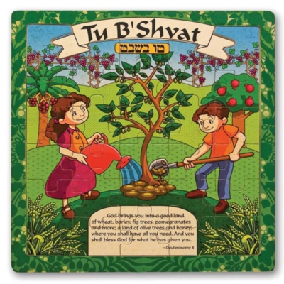 Tu B'Shvat - 30pc Wooden Jigsaw Puzzle By Melissa and Doug