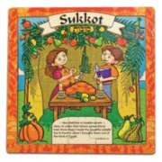 Wooden Jigsaw Puzzles - Sukkot