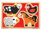 Farm Animals - 16pc Wooden Children's Puzzle By Melissa & Doug
