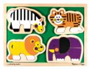 Zoo Animals - 16pc Wooden Tray Puzzle By Melissa & Doug