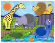Zoo Animals - 5pc Touch and Feel Puzzle For Kids By Melissa & Doug