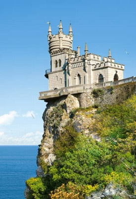 Crimea Region, Ukraine - 500pc Jigsaw Puzzle by Castorland