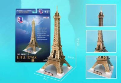 Eiffel Tower - 37pc 3D Jigsaw Puzzle by Daron
