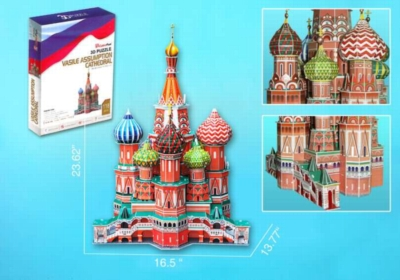 St. Basil's Cathedral - 120pc 3D Jigsaw Puzzle by Daron
