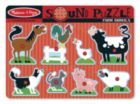 Farm - 8pc Wooden Sound Puzzle By Melissa & Doug