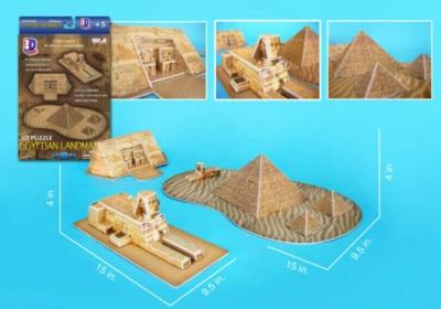 3D Puzzles - 3 Egyptian Landmarks