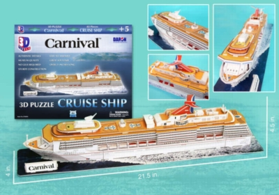 Carnival Cruise Ship - 82pc 3D Jigsaw Puzzle by Daron
