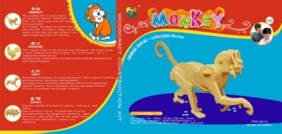 3D Puzzles - Monkey