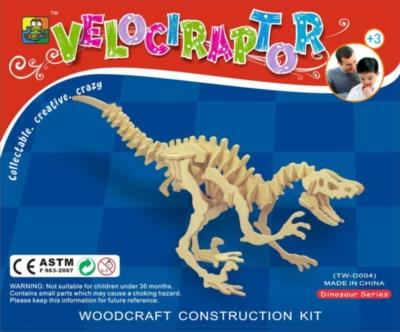 3D Puzzles - Velociraptor