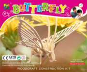 Butterfly - 23pc Wooden 3D Assembly Puzzle